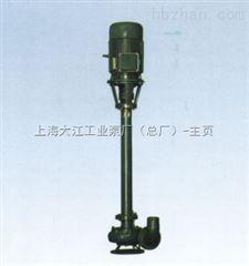 NL65-16NL65-16泥浆泵