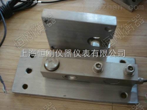 小型反应釜称重模块 浮动式悬臂称重传感器