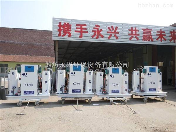 智能型二氧化氯发生器欢迎来电订购