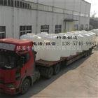 浙江-10立方外加剂储罐 外加剂母液储罐