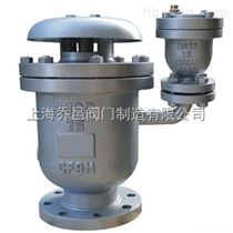 FGP4X不鏽鋼複合式高速排氣閥