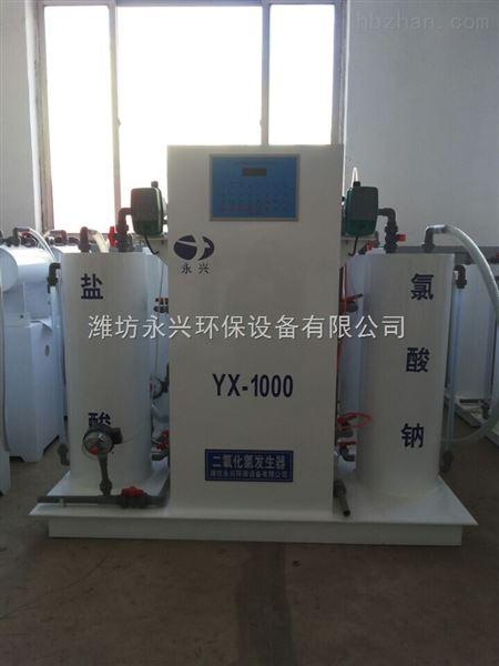 厂家生产直销电解法二氧化氯发生器欢迎订购