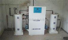 电解法二氧化氯发生器生产厂家直销价格优惠欢迎来电订购