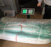雷竞技官网手机版下载活性炭块尼龙网袋加工厂