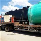 安徽地埋式医院废水处理设备安装
