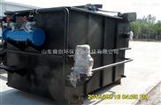 山西平流式溶氣氣浮機全網Z低價