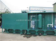 安徽平流式溶氣氣浮機工作原理