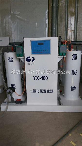 厂家生产热卖二氧化氯发生器欢迎来电