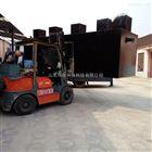 印染地埋式汙水處理設備型號價格