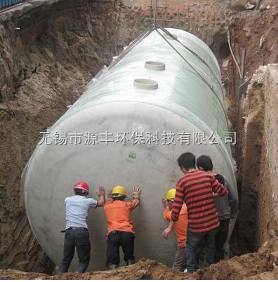 台州市玻璃钢化粪池