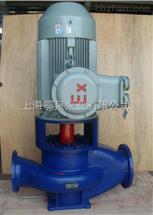 SLB防爆型立式雙吸離心泵