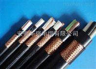 ZC-KVVRP 40*1.5/控製電纜