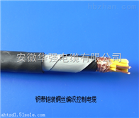 ZRKYJVP22-450/750-13*1.5/控製電纜