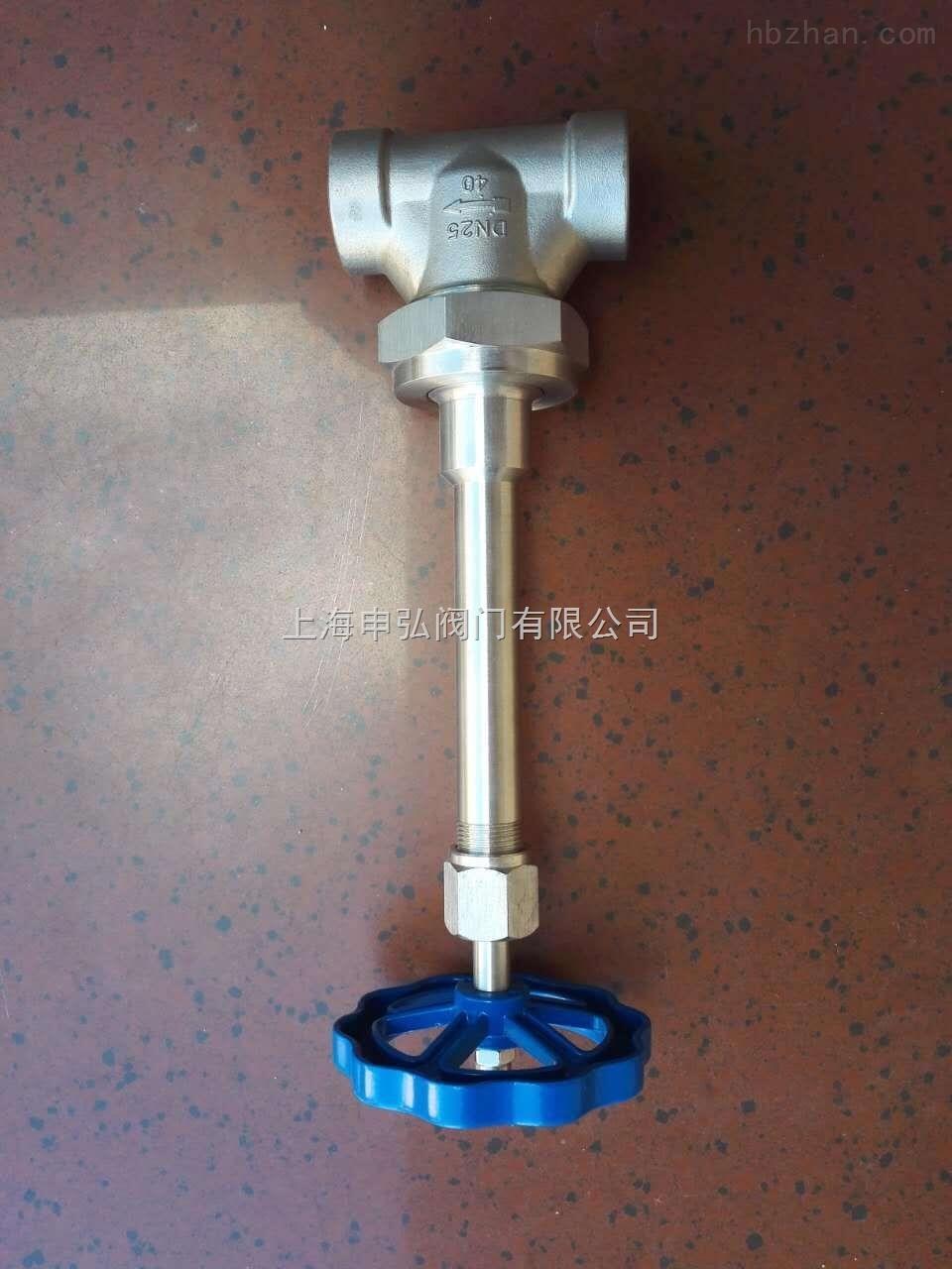 电动低温焊接球阀