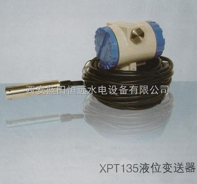 调速器漏油箱XPT135W压阻式液位变送器