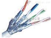 ZR-DJYP3VP3R阻燃計算機電纜