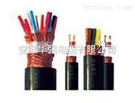 ZR-DJYP3VP3計算機電纜