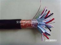 ZR-DJFVRP高溫計算機電纜