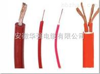 YGC 1*16mm2 矽橡膠電纜
