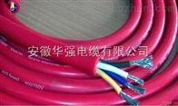 YGCP-4*2.5矽橡膠電纜