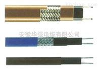 BSX自調控伴熱電纜