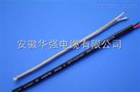 補償導線 NC-VV-2*1.5 補償電纜