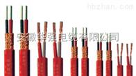 補償導線kc-hs-ffrp 1*2*1.5