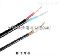 ZR-KX-GS-VPVP 1*2*1.5補償導線