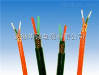 補償電纜 KX-HA-FFP 2*1.5