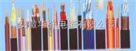 kx-hsf46pf46rp-2*2*1.5 補償導線電纜