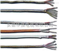 XjN-500-KXH 耐熱補償導線