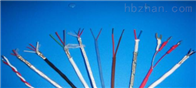 KX-HSF46PF46RP 10*2*1.5 補償導線電纜