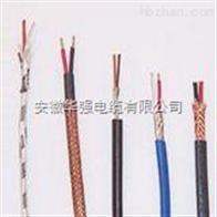熱電偶補償導線【KX-HS-FFP】2*1.5