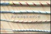 HF4玻纖高溫補償導線電纜2*1.5