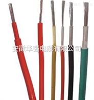 KX-H-FP1FP1-2*2*1.0補償電纜