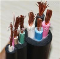 控製電纜 ZRC-KVVR 4*6【電纜】