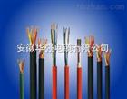 KVVR控制软电缆 8*2.5