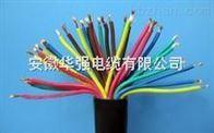 PUR-CY控製電纜【7*0.75】