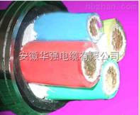 NH-VV22-1KV-5*25 耐火阻燃電纜