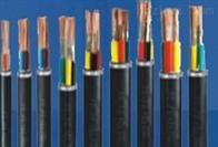 NH-KYJV22-4*4/耐火阻燃控製電纜