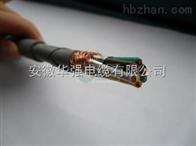 ZR-KHF4PR-14*1.5 高溫電纜