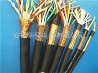 ZRC-KFVRP-12*0.5耐高溫控製電纜