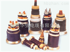 zrc-yjv-18/30kv-1*150【高压单芯电缆】