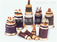 zrc-yjv-18/30kv-1*150【高壓單芯電纜】