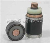 ZRC-YJV-8.7/10KV 3*120現貨高壓電纜