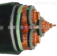 8.7/15kV高壓電纜YJY23-3*150