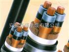 ZC-YJV-6KV-3*240高压电缆价格