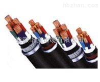 ZRC-YJV23-1KV-3*185+1交聯電纜