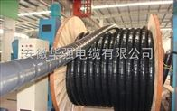 zrc-yjlv22-35kv-3*300高壓電纜