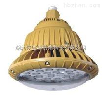 BAD85防爆灯LED吸顶式隔爆灯